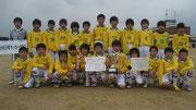 【2012年4月】 射水ケーブルカップ(U-12) 優勝