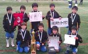 【2013年2月】 第2回源杯フットサル大会(U-10) 優勝