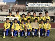 【2018年10月】富山市長杯ジュニアチャンピオンズカップ(U-10) 3位