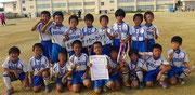 【2012年8月】 第10回東明ジュニアカップ(U-9) 優勝(2連覇)