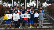 【2013年10月】(おまけ)大門U-9交流会カイトカップ(U-9) 2位トーナメント優勝
