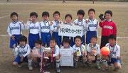 【2011年11月】 ウインズカップ(U-8) 優勝(2連覇達成)