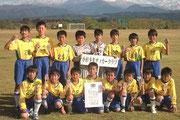 【2012年11月】 第40回富山県少年サッカー新人交歓会(U-11) 3位