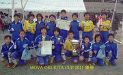 【2011年11月】 MOVA OKUKITA CUP(U-11) 優勝