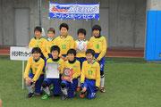 【2014年2月】第3回源杯フットサル大会(U-11) 優勝