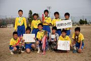 【2013年4月】第20回カモンカップ(U-12) 優勝(2連覇)