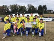 【2018年11月】MOVA OKUKITA CUP 2018(U-11) 優勝!!