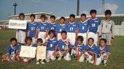 【2011年9月】 陽だまりの湯カップ(U-12) 準優勝