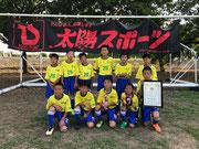 【2018年7月】takseiカップ2018(U-11) 3位