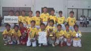 【2012年7月】 第33回高岡市サマーカップ(U-12) 優勝