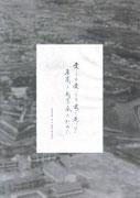 60/201702
