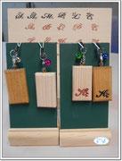 イベント限定♪ オリジナル木札ストラップ 2014-11-14