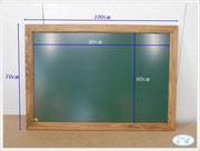 黒板ボード 1000 x 700