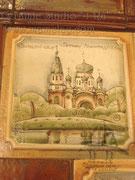 1-04.  Камин «По святым местам»  фрагмент 5.