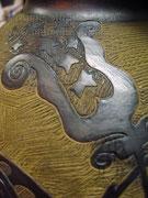 """9-044.  Кувшин """"Пеликан"""" с гравировкой. (фрагмент)"""