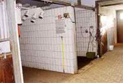 Solar- und Waschbox