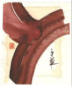 2232/ Japanisch, ~1960, unsign., 21x25cm, EUR 20,-