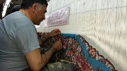 tappeto persiano extra fine Tabriz su telaio, tappeti  su misura