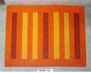 Tappeti gorizia, tappeto moderno 240x180 riz