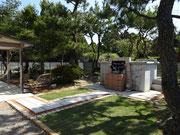 ペット合同墓地