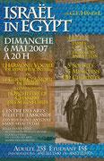 mai 2007: Israël en Égypte, de Haendel
