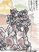 北海道護国神社 狛犬