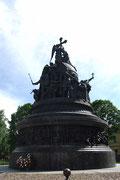 Le monument du Millénaire de la ville