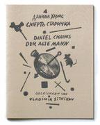 """Daniil Charms """"Der alte Mann"""", 2007, Künstlerbuch"""
