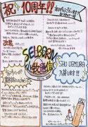 セルボ-ン通信1新春号
