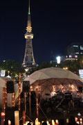 2015.5.2〜5.3 earthday Nagoya