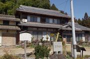菖蒲ヶ池跡の碑