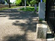 鶴林寺公園の道標、右面