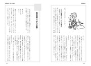 p.470-471