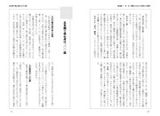 p.50-51