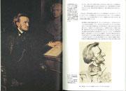 ワーグナーの肖像画、諷刺画