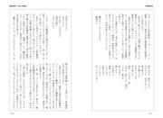 p.472-473