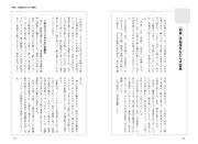 p.130-131