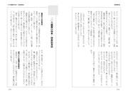 p.474-475