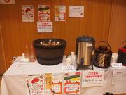 会場には村の清水とししたけ茶、トマトピューレの試飲も