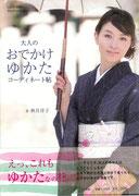 桜手元の日傘