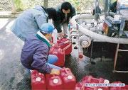 【パネル番号8】断水に対する給水車での対応(中越)