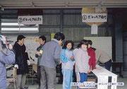 【パネル番号17】災害ボランティアセンター・ボランティア受付(中越)