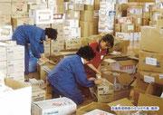【パネル番号5】災害救援物資の仕分け作業(島原)
