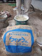 珪藻土材水と合わせて塗る準備