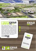 Версия 2: за основу взята градостроительная составляющая города - специфическая форма его кварталов, представляющих различные типы застройки
