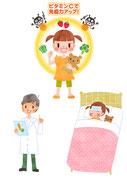 大鵬薬品工業株式会社サイト内「夏の悩みをビタミンで解決!」イラスト