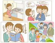 日本建築出版社「ieMADO α」2013年春号 特集イラスト