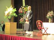 福島教区宗務所長より挨拶