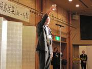 福島さん ありがとう 乾杯 来年は本山にて…