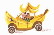 バナナカー banana